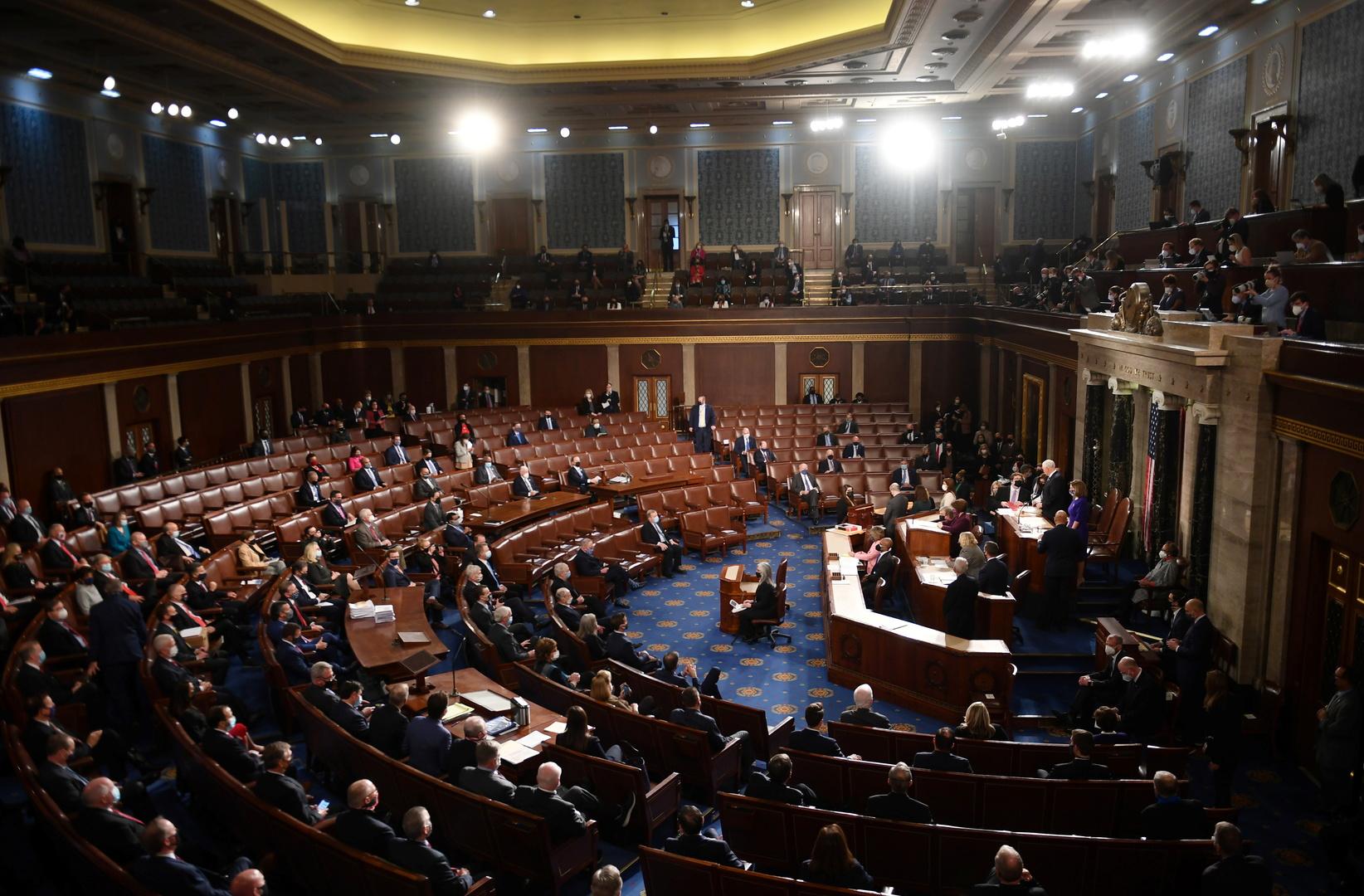 Congress officially confirms Joe Biden's victory in the US presidential election