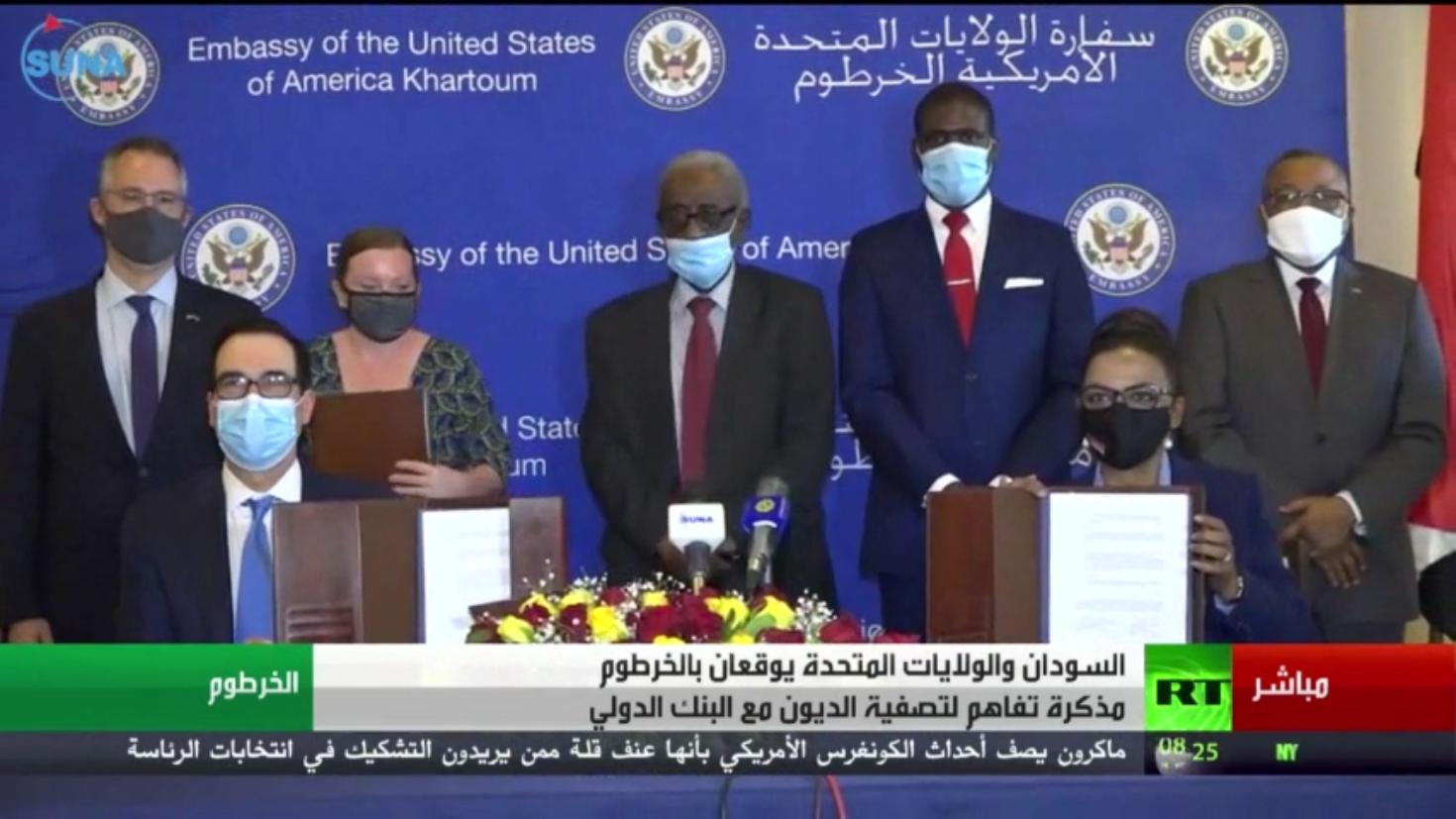 تفاهم سوداني أمريكي لتصفية ديون الخرطوم