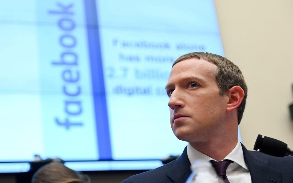 فيسبوك: لا خطط لرفع الحظر عن حساب ترامب