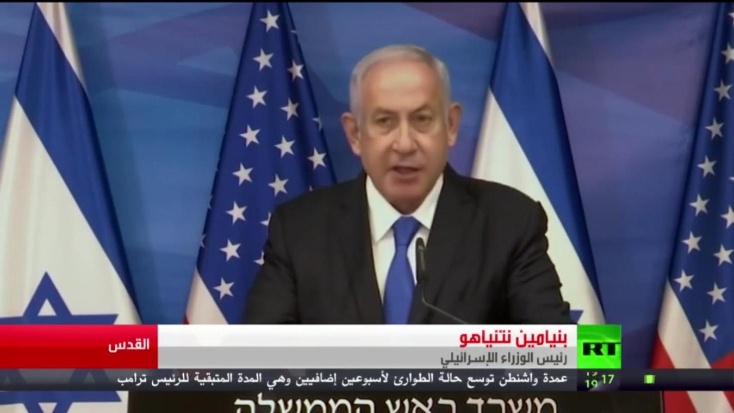 نتنياهو يطالب بأن تكون له الكلمة الفصل في سياسة بلاده تجاه إيران