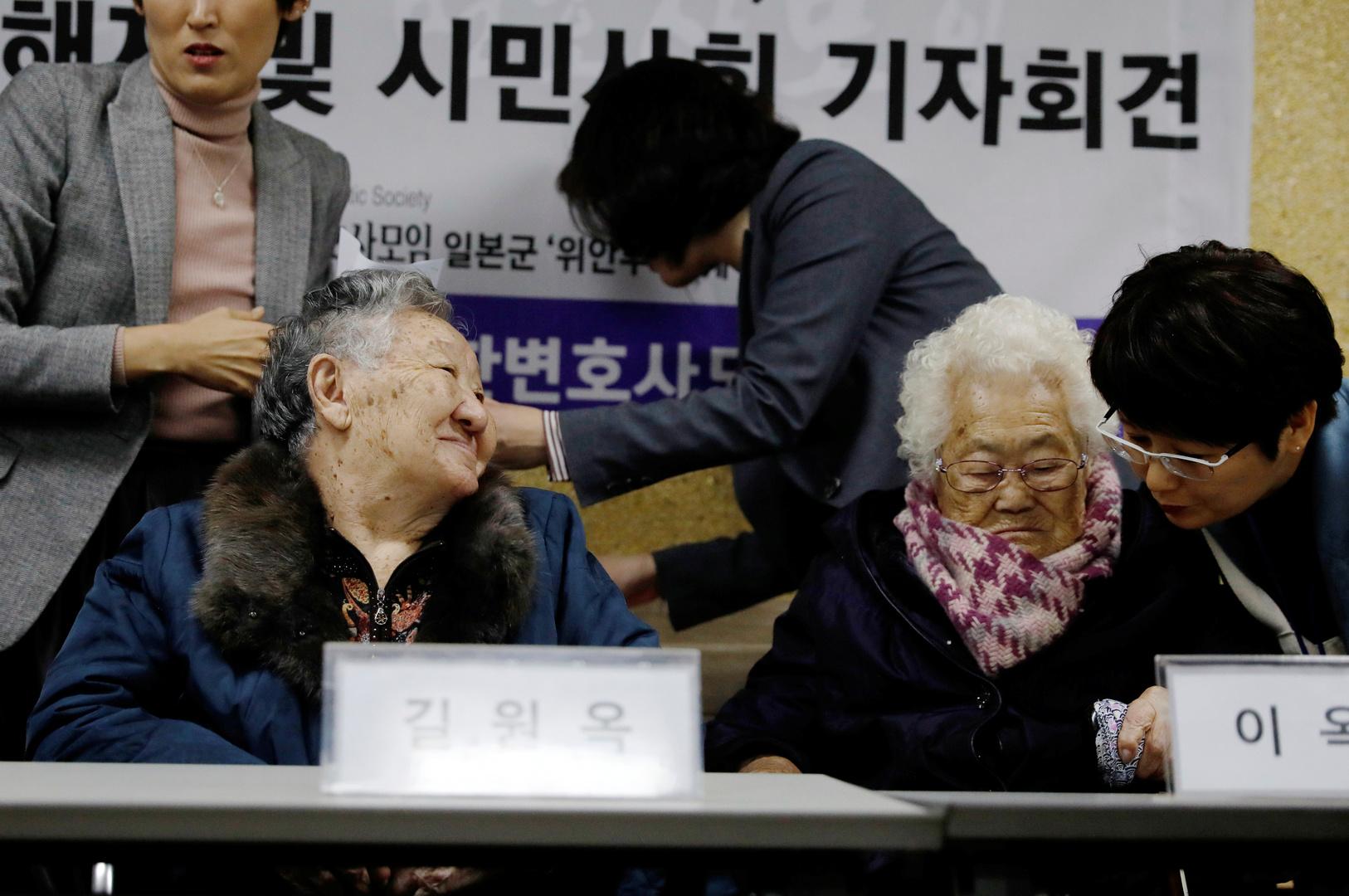 كوريا الجنوبية تطالب اليابان بدفع تعويضات لنساء تعرضن للاستعباد الجنسي