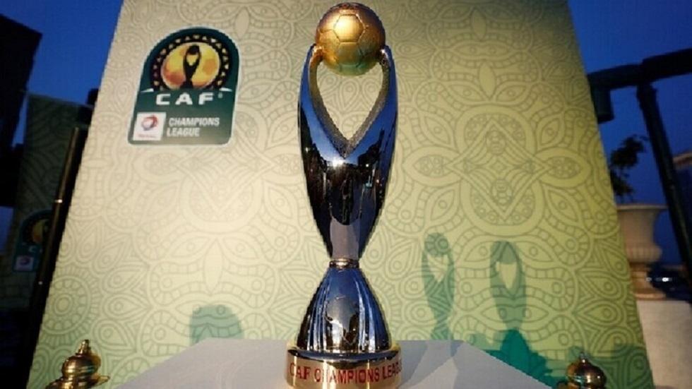 موعد قرعة دور المجموعات لدوري أبطال إفريقيا