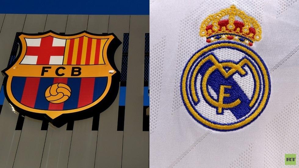 تحديد موعد مباراتي ريال مدريد وبرشلونة المؤجلتين