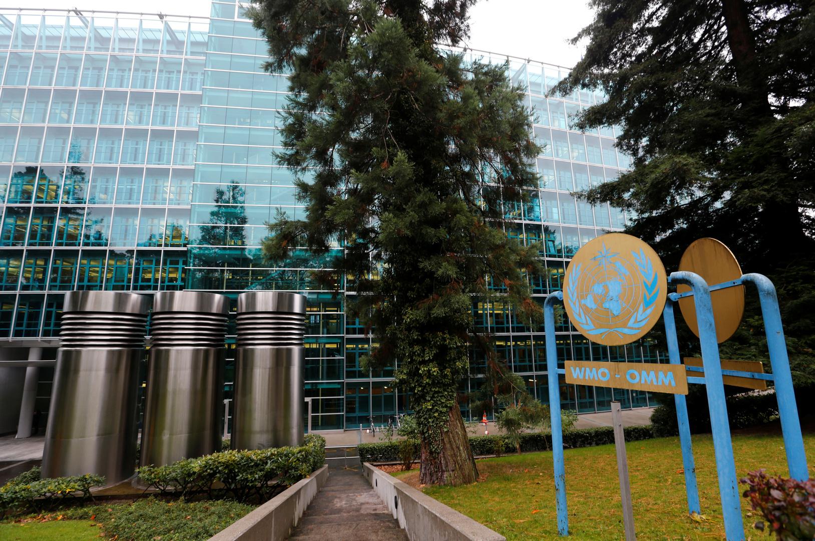 مقر المنظمة العالمية للأرصاد الجوية التابعة للأمم المتحدة بجنيف في سويسرا.