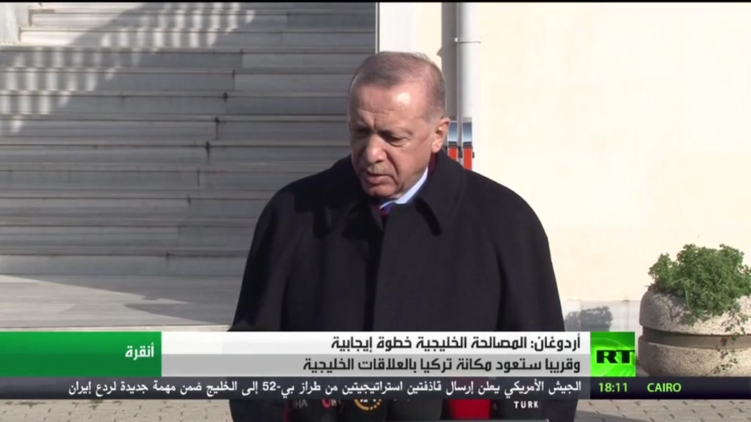 أردوغان يرحب بالمصالحة الخليجية