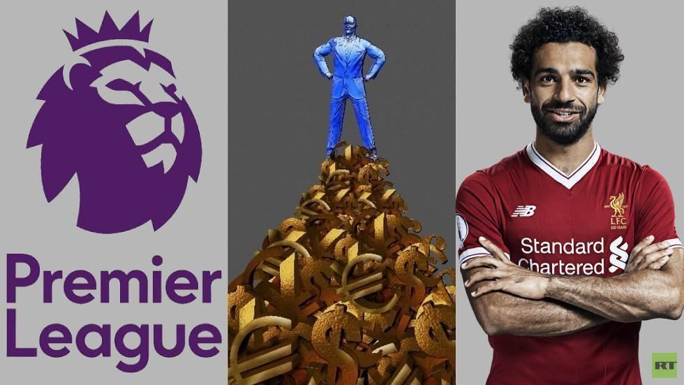 ترتيب محمد صلاح ولاعبي الدوري الإنجليزي في قائمة أغلى لاعبي العالم