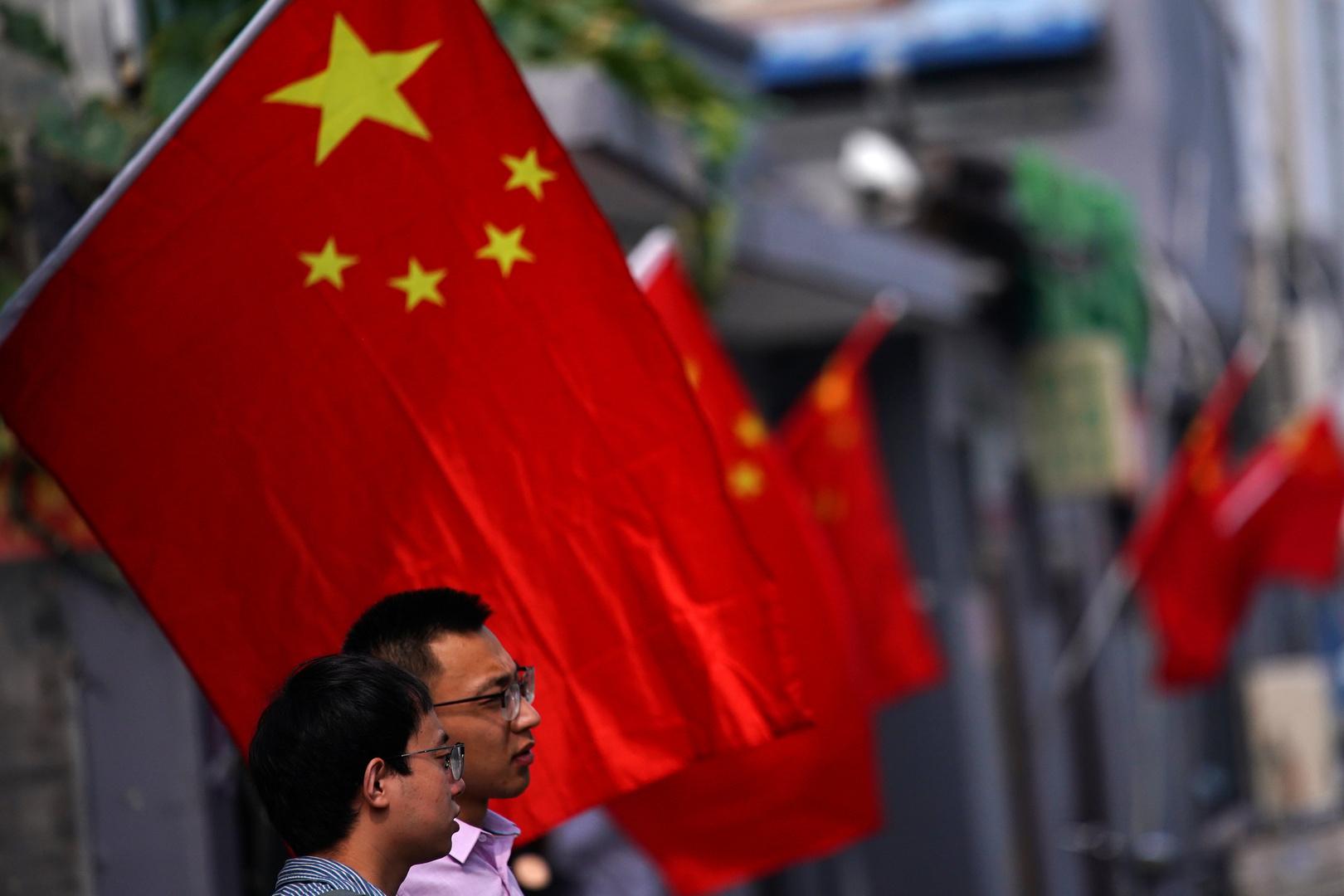 بكين تعلن عن  إجراءات جديدة لمواجهة القوانين والقيود