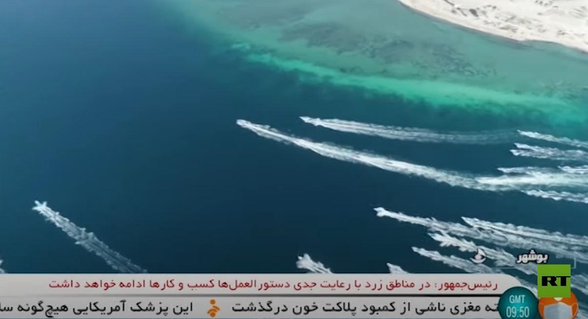 استعراض بحري إيراني كبير في مياه الخليج