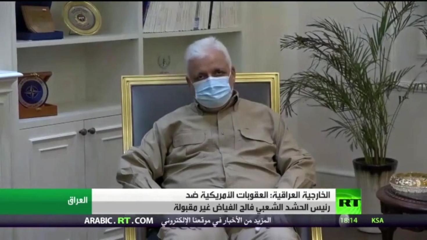 العراق: فرض عقوبات على الفياض أمر غير مقبول