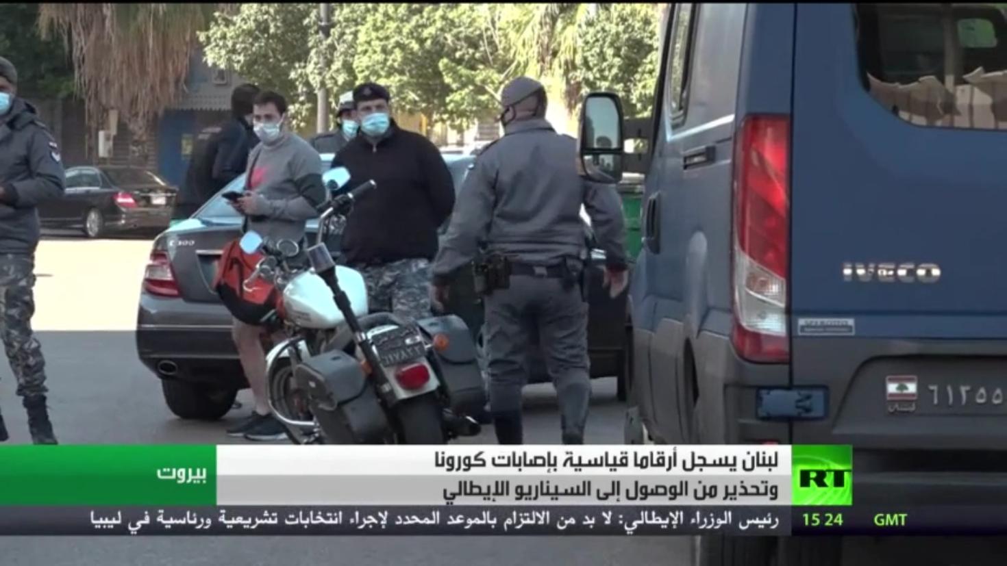 أرقام قياسية بإصابات كورونا في لبنان