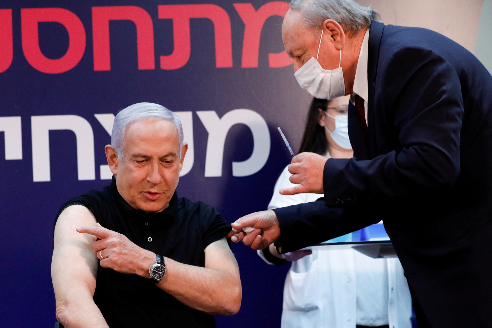 نتنياهو عقب تلقيه الجرعة الثانية من لقاح كورونا: قد يتم تطعيم كل الإسرائيليين في غضون شهرين