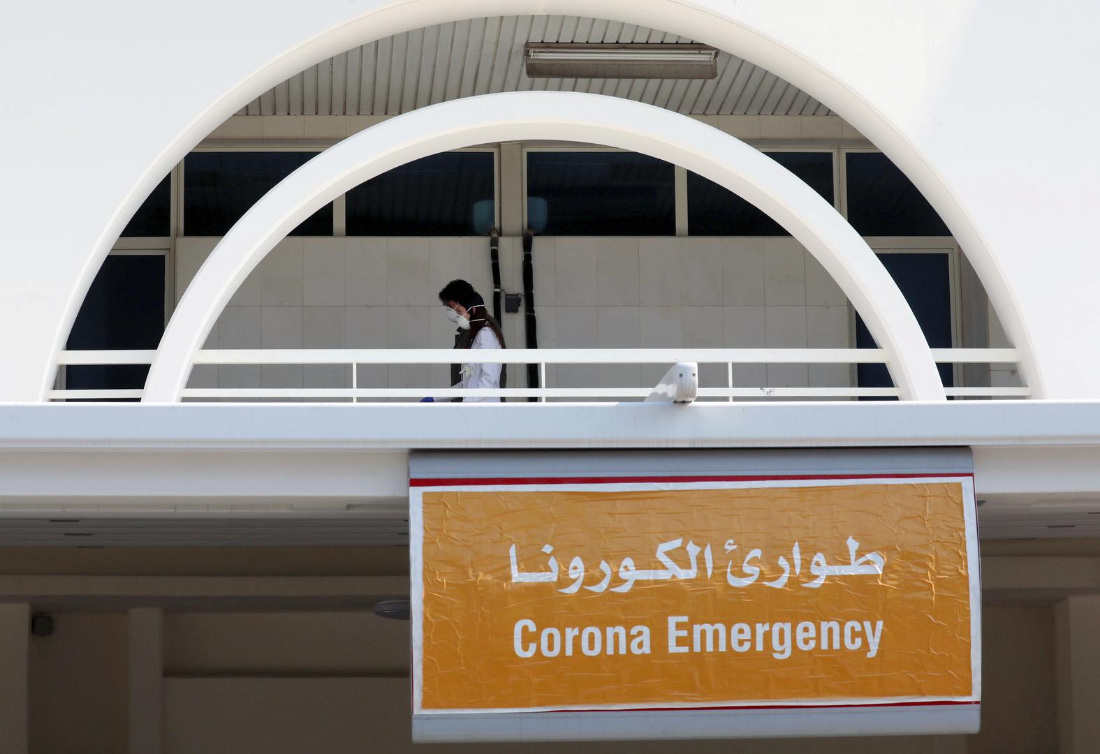 مدخل طوارئ لقسم المعالجة من فيروس كورونا في مستشفى رفيق الحريري بالعاصمة اللبنانية بيروت