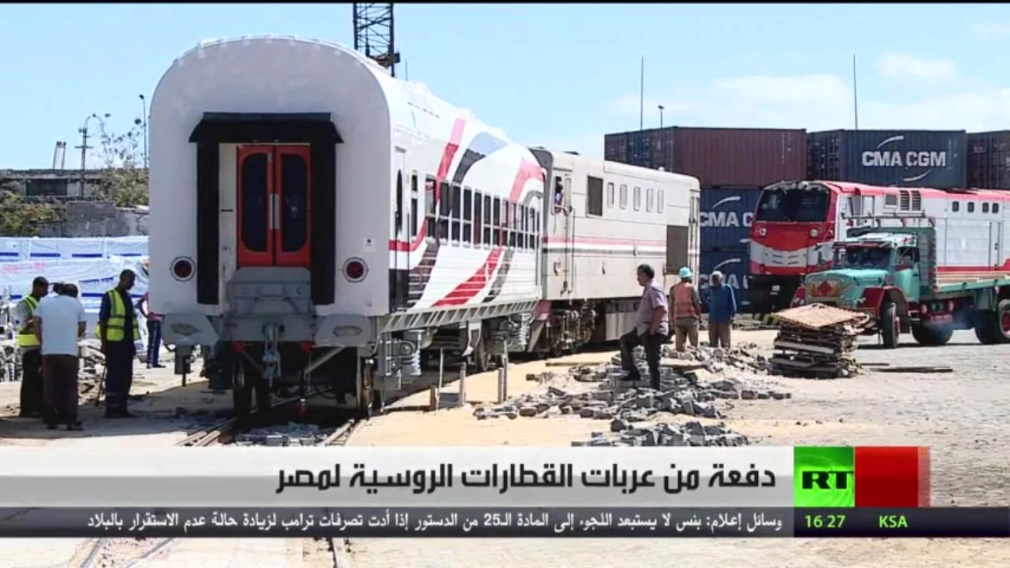 دفعة من عربات القطارات الروسية لمصر