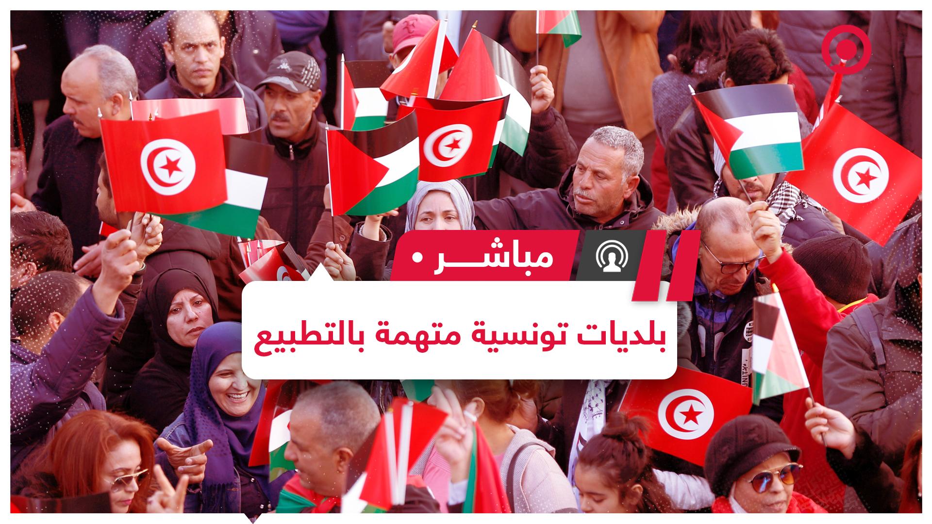 #تونس #إسرائيل