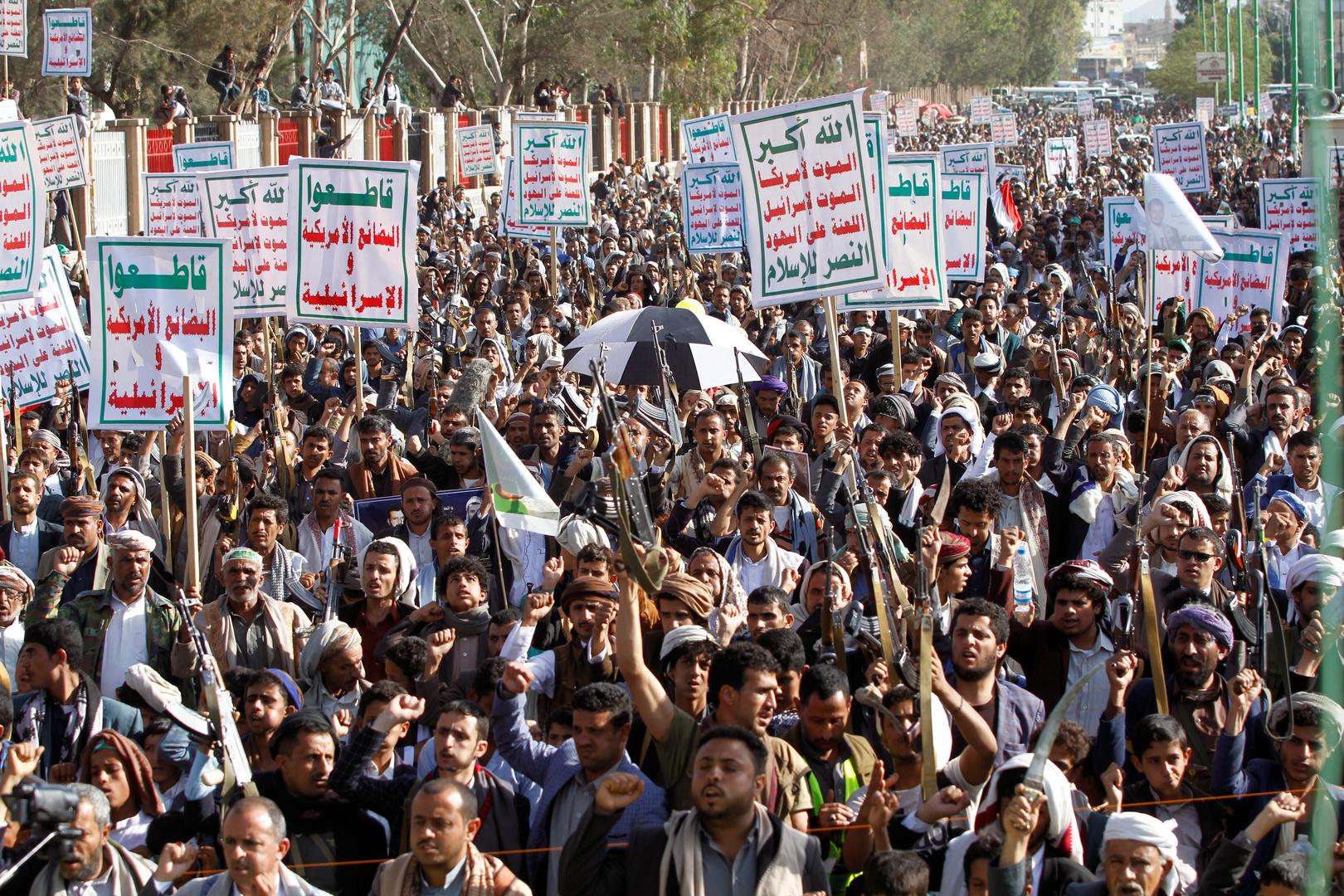 الخارجية الأمريكية تعتزم تصنيف جماعة الحوثيين في اليمن منظمة إرهابية
