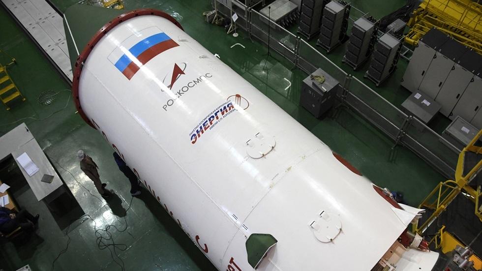 روسيا تطلق مركبة  شحن نحو المحطة الفضائية الدولية قريبا