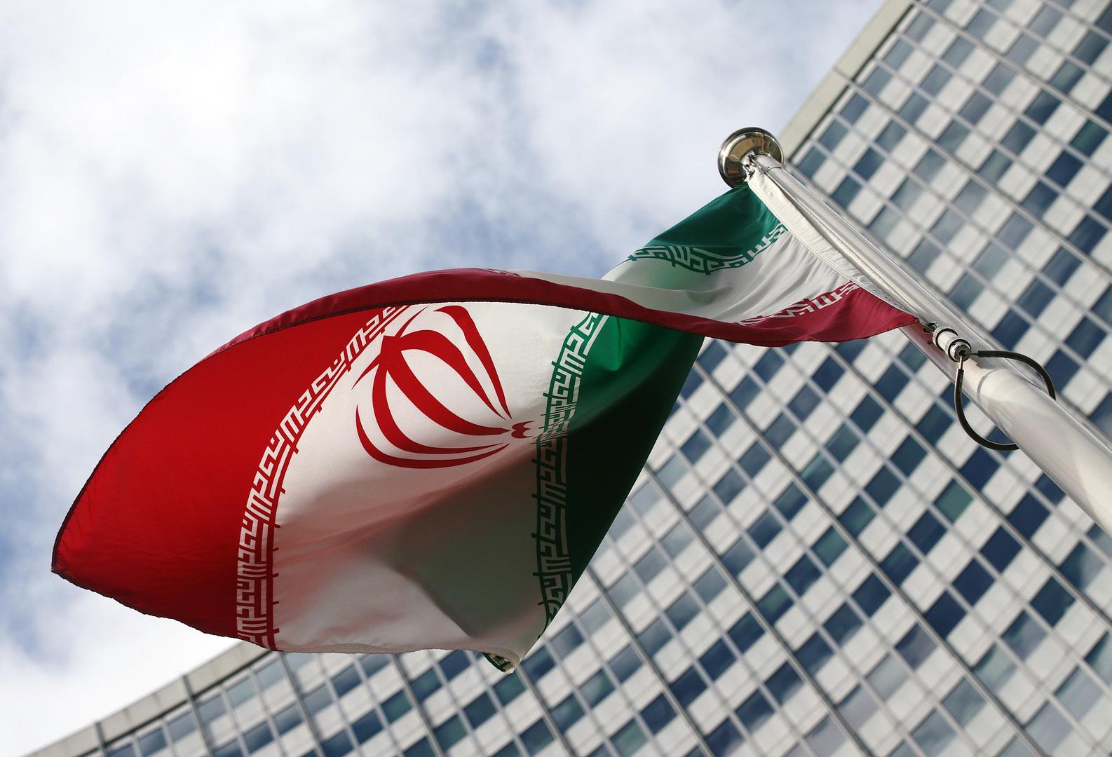 العلم الإيراني