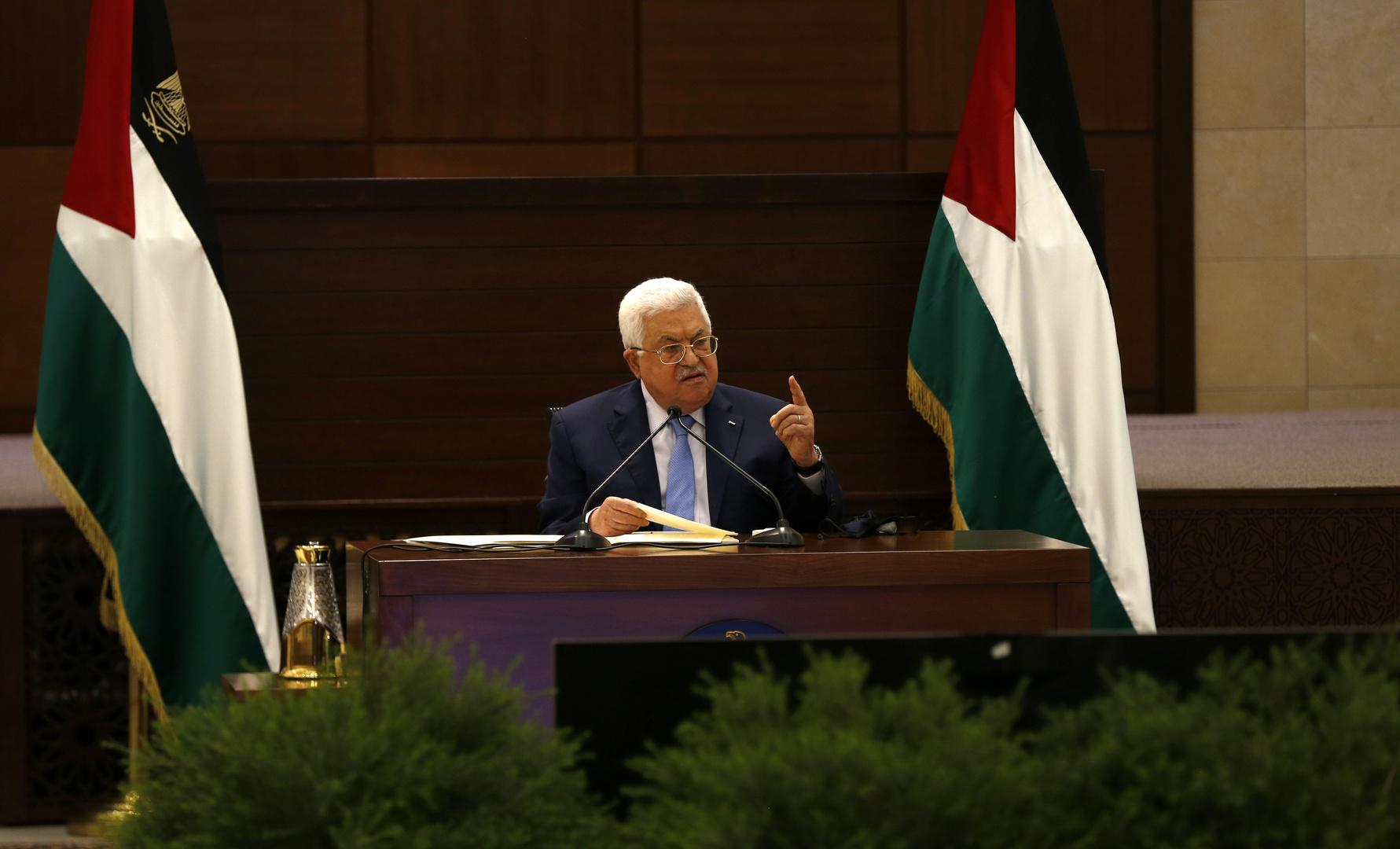 الرئيس الفلسطيني يصدر قرارات قضائية