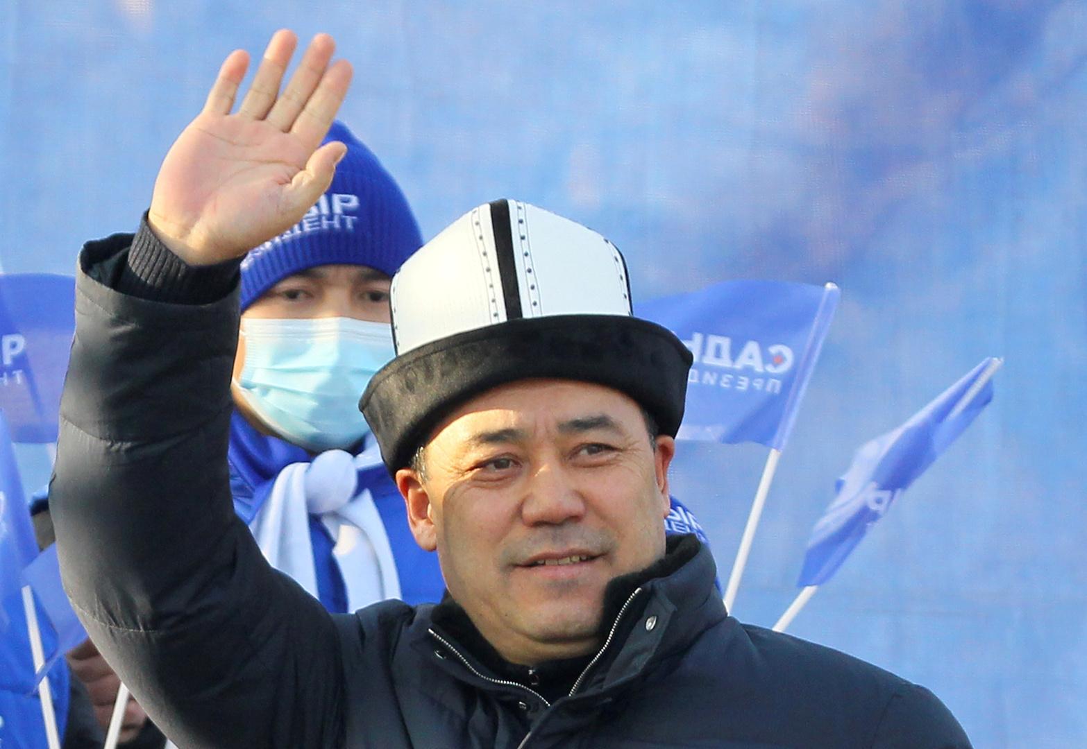 الفائز بالانتخابات الرئاسية في قرغيزستان يعد بفرض