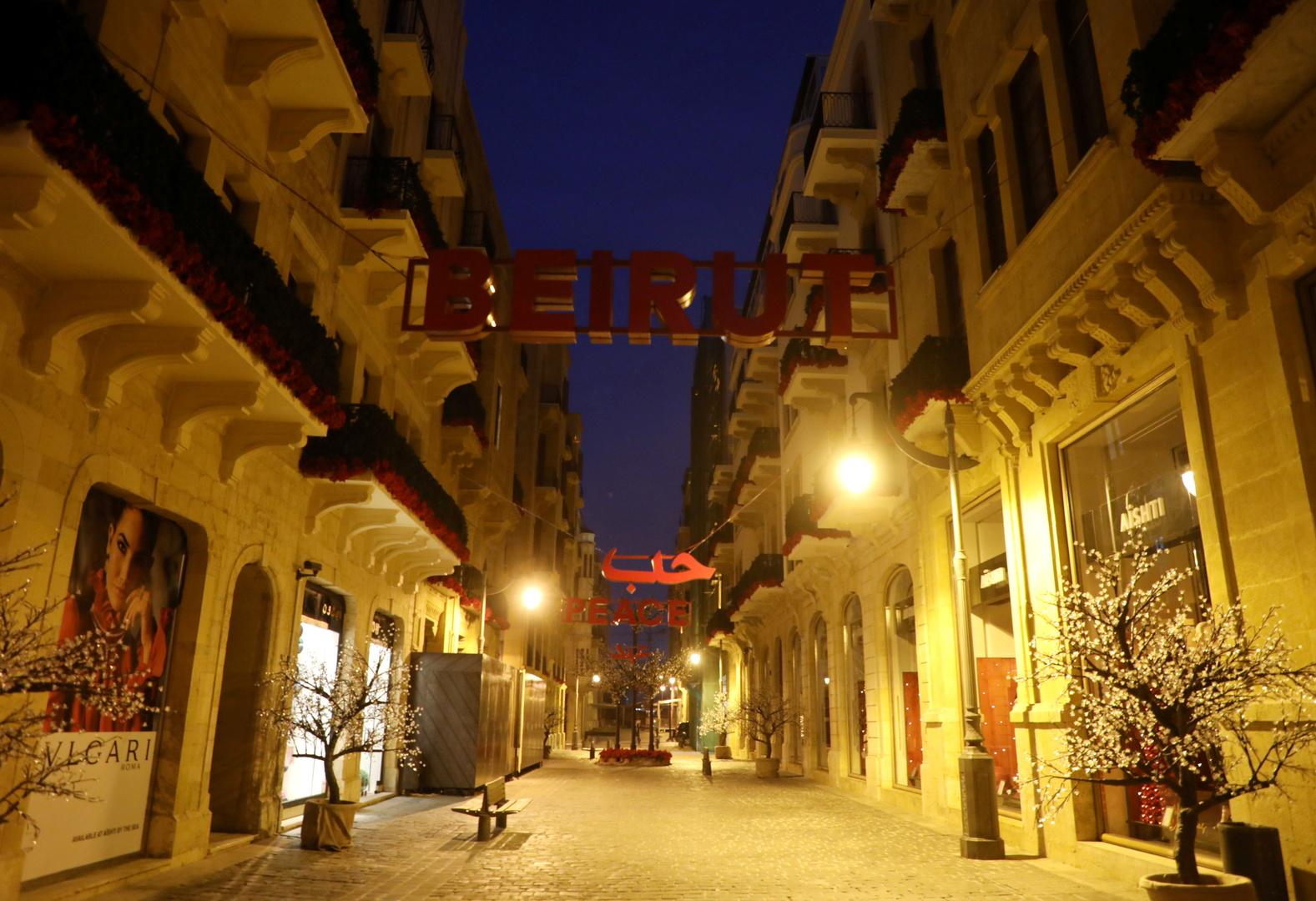 لبنان.. مجلس الدفاع الأعلى يعلن حالة الطوارئ