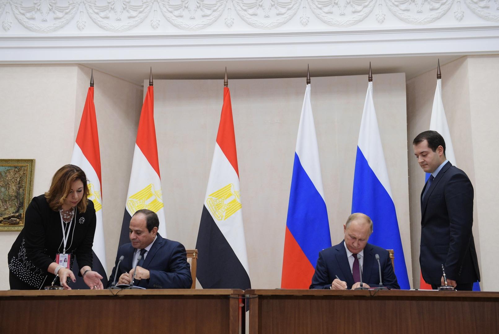 اتفاقية التعاون الاستراتيجي بين روسيا ومصر تدخل حيز التنفيذ