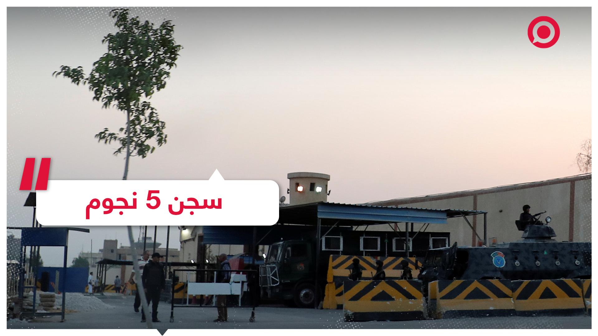 تصريحات وحقائق عن سجن 5 نجوم لأبناء حسني مبارك