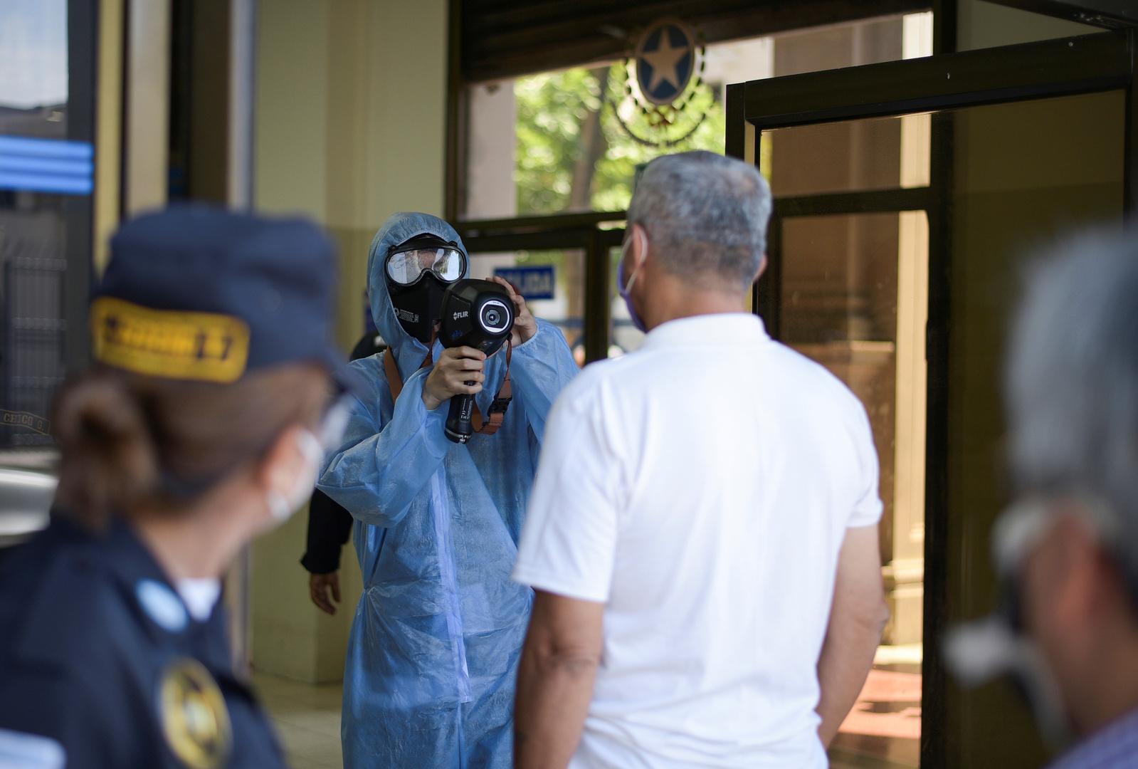 الإكوادور تؤكد تسجيل أول إصابة