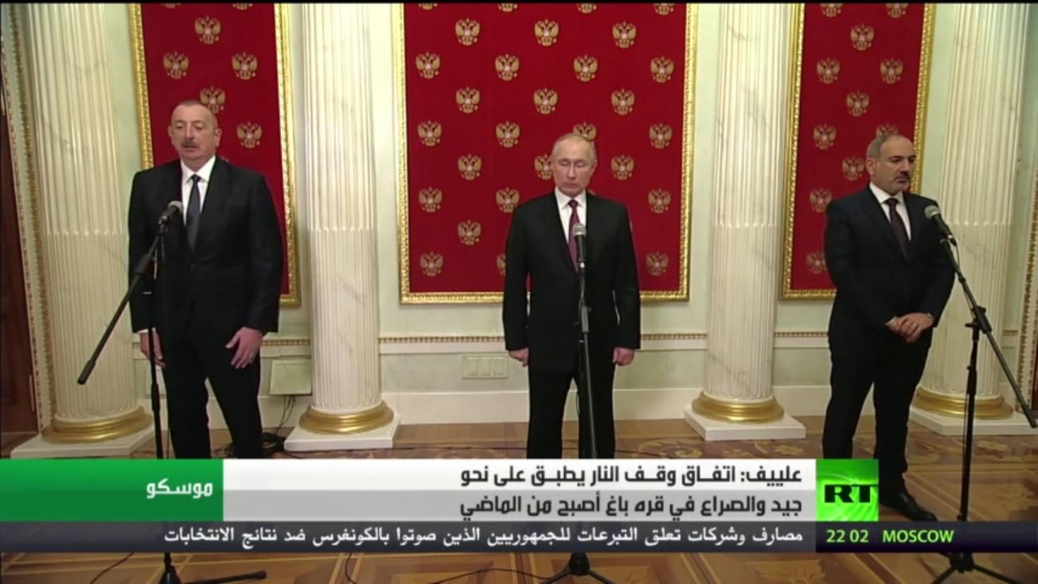 قمة موسكو.. اتفاق بشأن التنمية في قره باغ