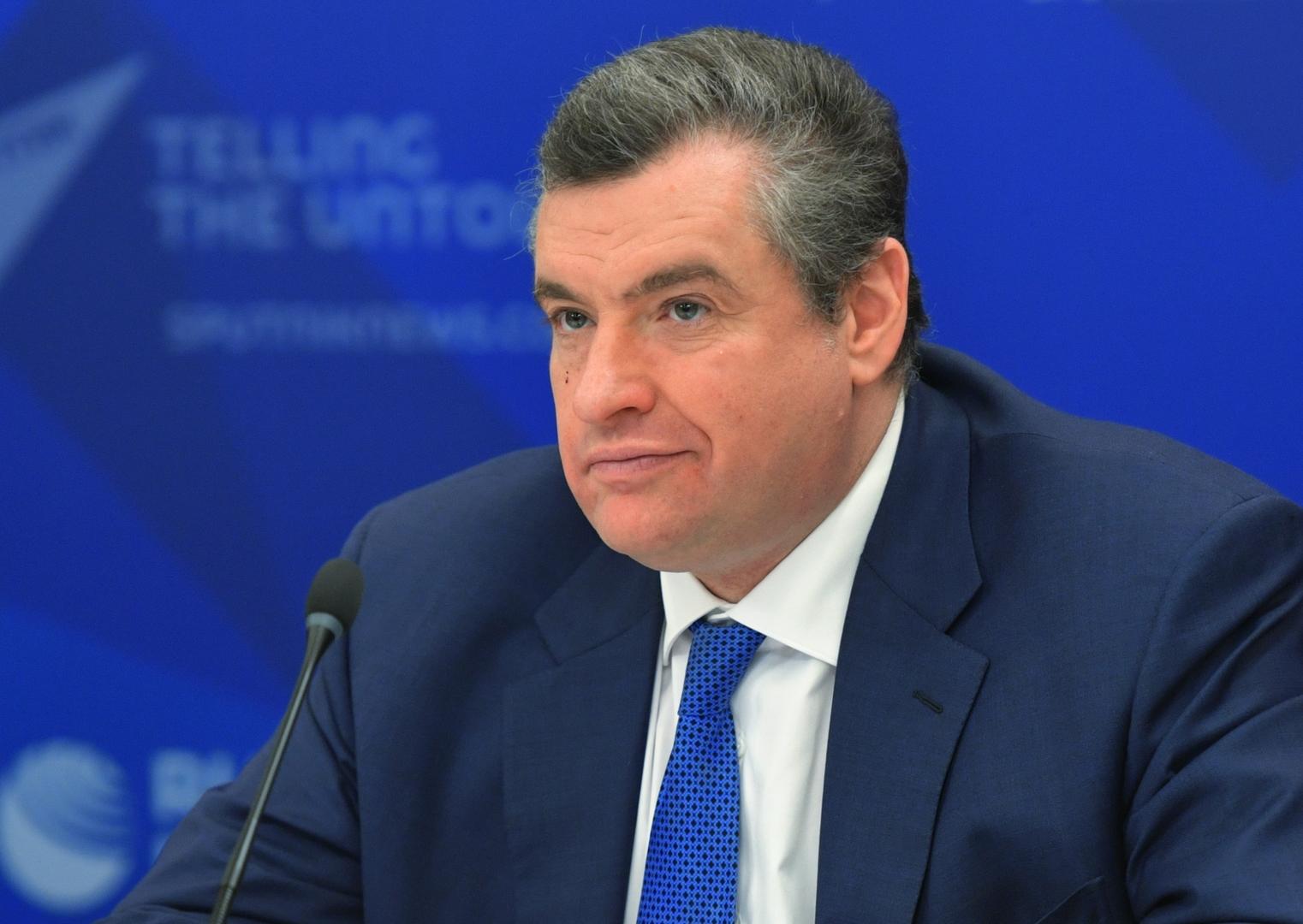 ليونيد سلوتسكي رئيس لجنة الشؤون الدولية بمجلس الدوما الروسي