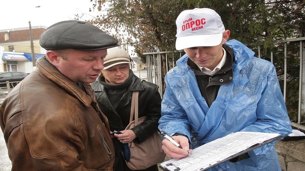 استطلاع رأي يكشف عن أحلام الروس وسعيهم لتحقيقها