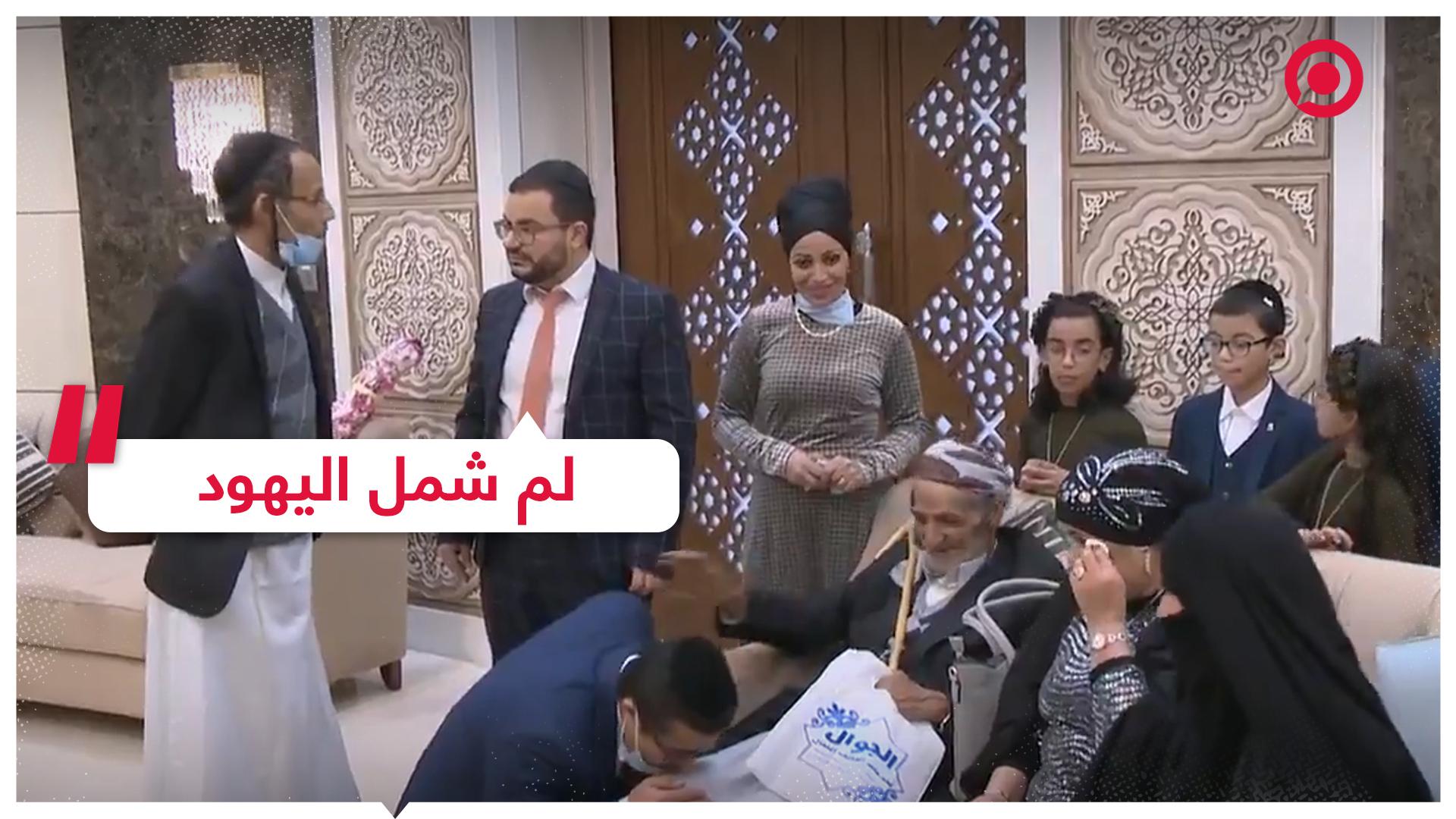 الإمارات تجمع شمل عائلتين يهوديتين على أراضيها