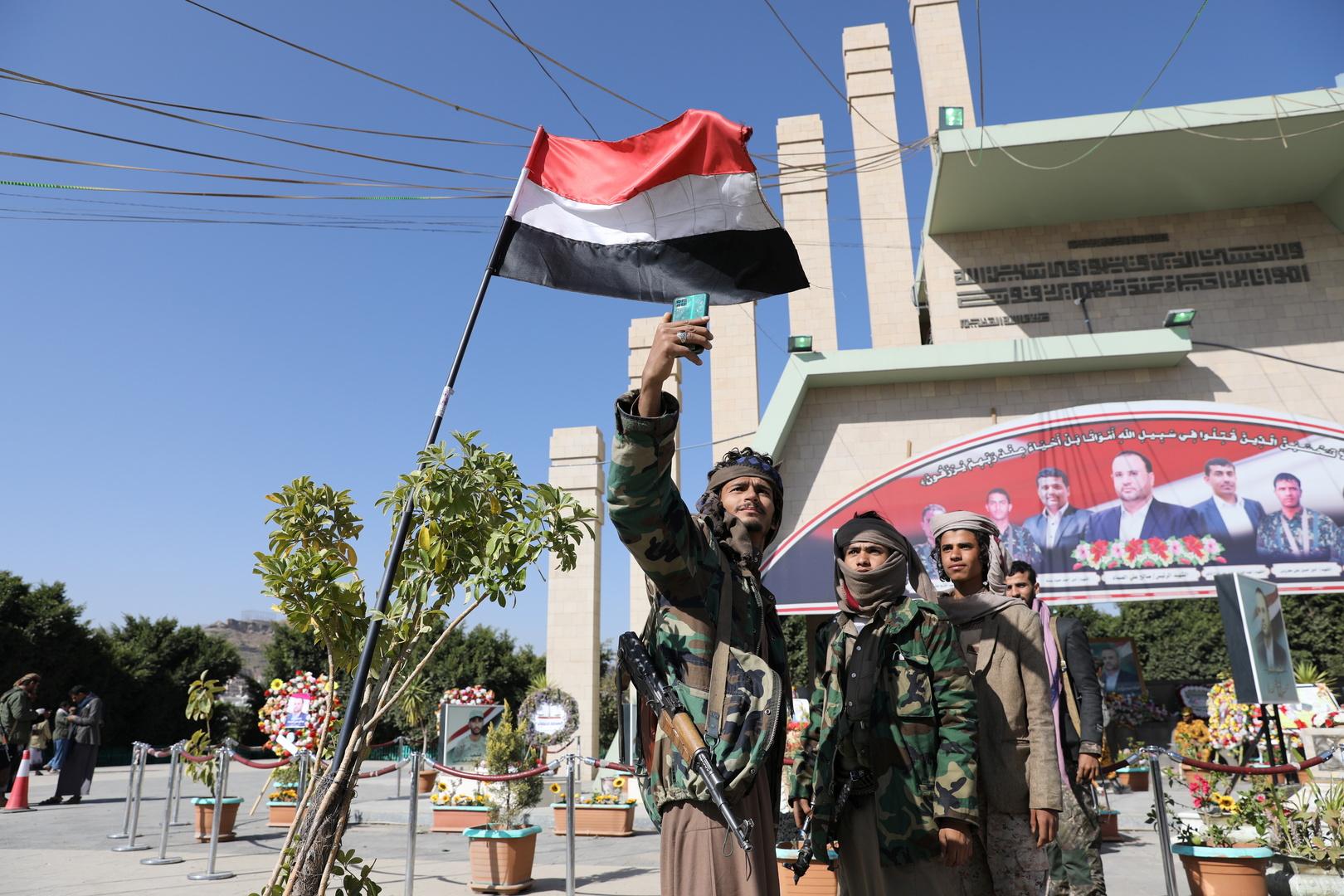الخارجية الأمريكية تنوي حرمان الحوثيين من المساعدة الإيرانية