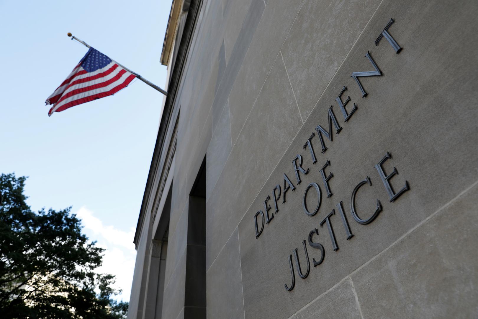 وزارة العدل الأميركية تتوقع توجيه اتهامات بـ