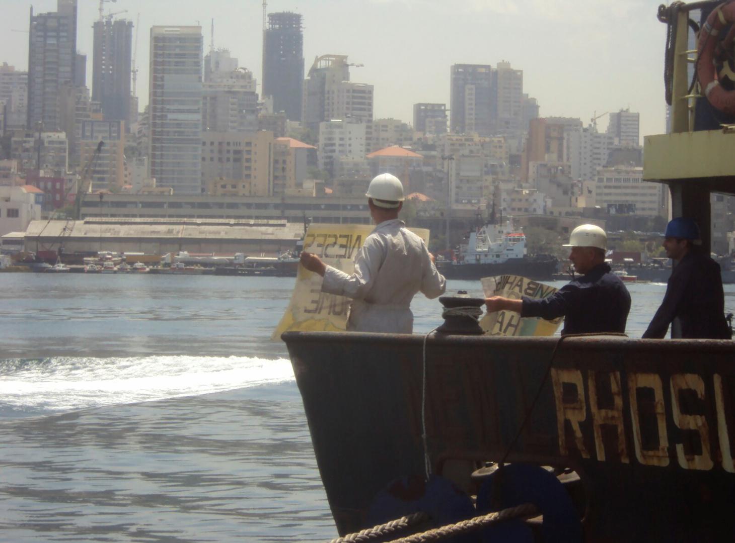 القبطان السابق للسفينة التي حملت نترات الأمونيوم إلى بيروت: أنا مصدوم مما يجري..