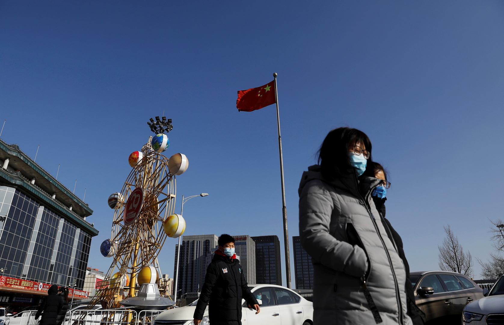 إقليم صيني يعلن