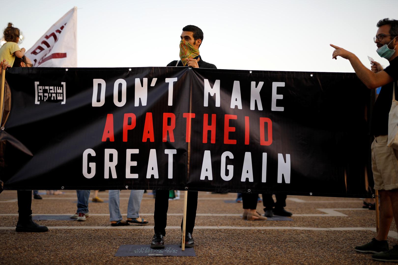 إسرائيل.. اعتقالات خلال احتجاجات في مدينة عربية على زيارة نتنياهو