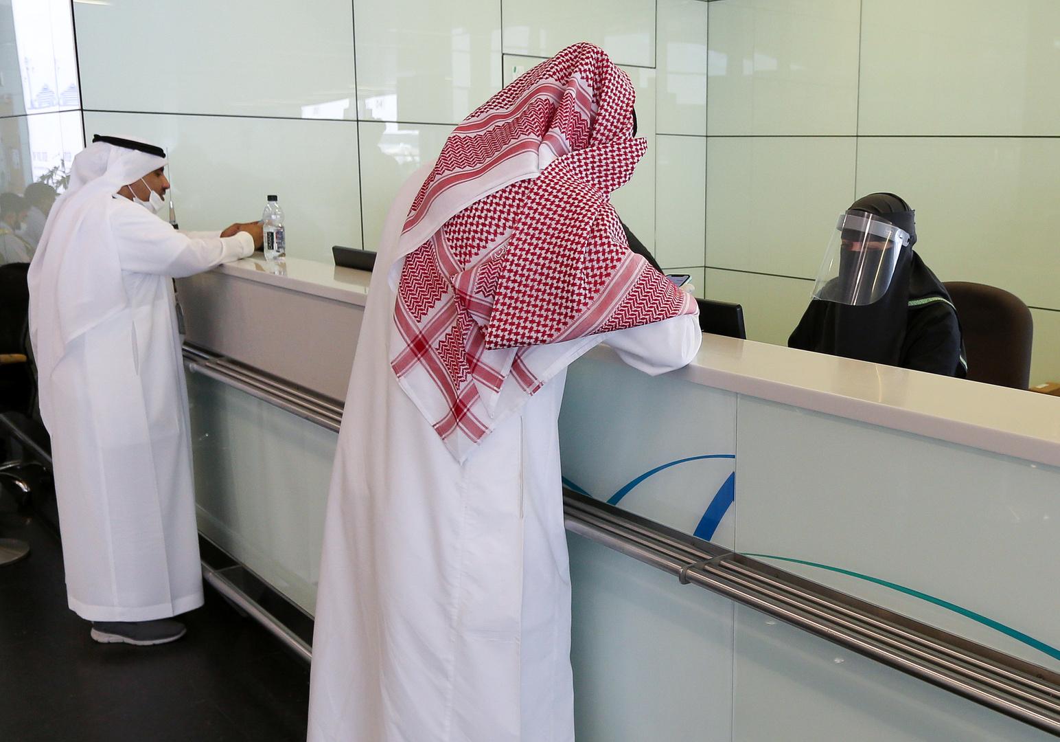 السعودية تحذر مواطنيها من السفر إلى عدد من الدول