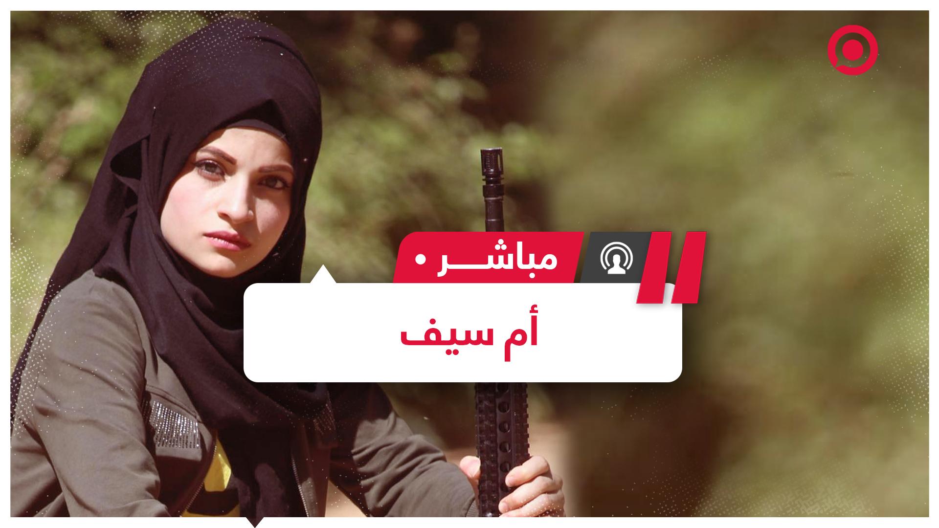 أم سيف يوتيوبر سورية مقيمة بتركيا تثير الجدل بفيديو لاعتزالها المفاجئ