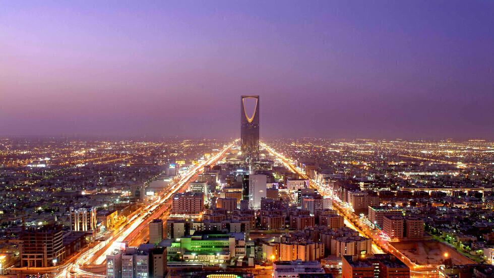 الرياض.