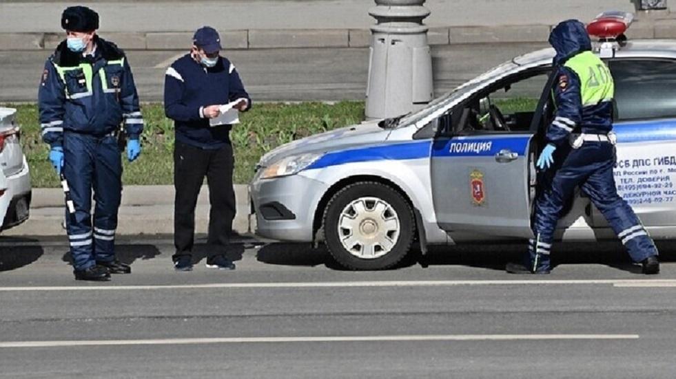 شرطة بطرسبورغ تحقق في تشكيل