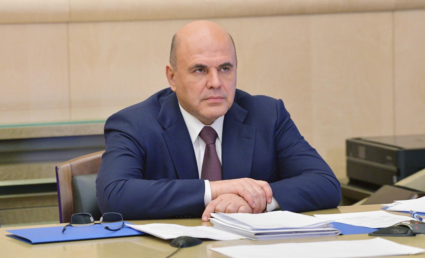 رئيس الحكومة الروسية: إعادة هيكلة ميزان الطاقة العالمي تحد رئيسي للاقتصاد الوطني