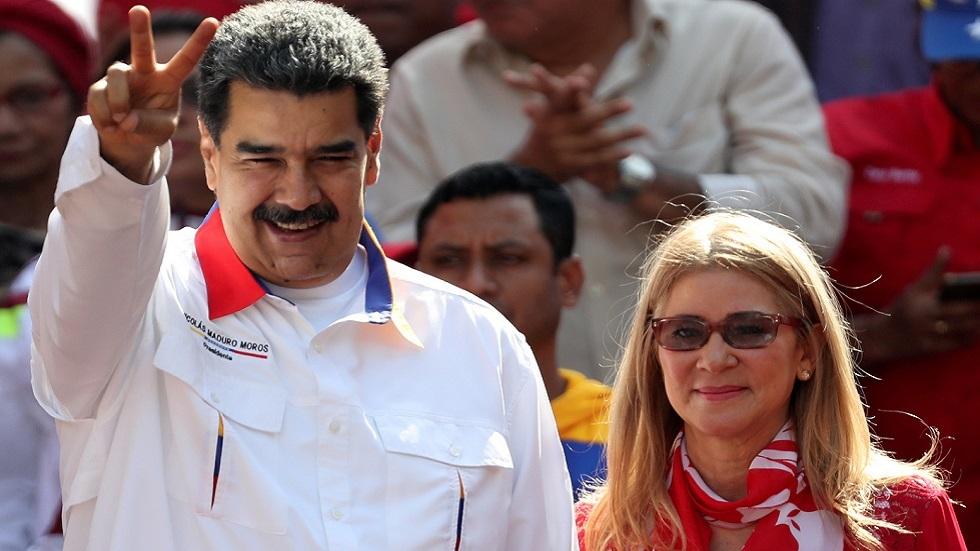 الرئيس الفنزويلي نيكولاس مادورو وزوجته سيليا (صورة أرشيفية)