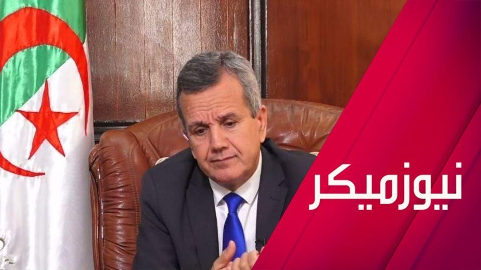 ماذا قال وزير الصحة الجزائري عن تقاسم لقاح كورونا مع تونس؟