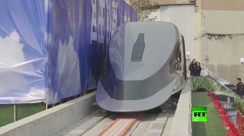 الصين تكشف عن نموذج أولي لقطار ماجليف فائق السرعة