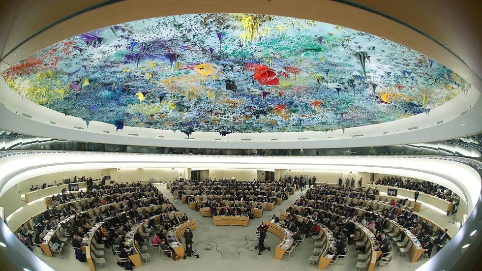 جلسة لمجلس حقوق الإنسان التابع للأمم المتحدة في مقره بجنيف (صورة أرشيفية)