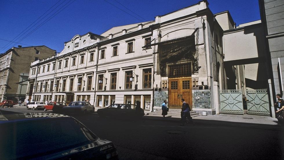 مبنى مسرح تشيخوف