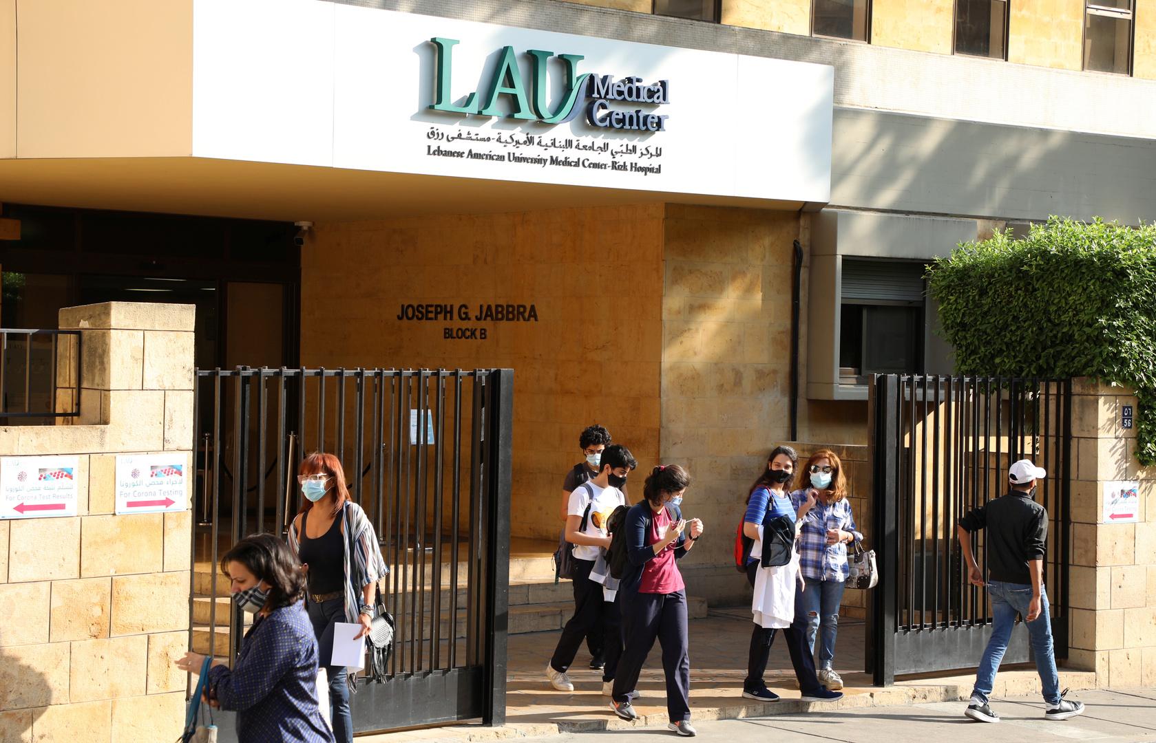مسؤول لبناني: الفحوص تظهر وجود نوع مستجد من كورونا في البلاد أسرع انتشارا