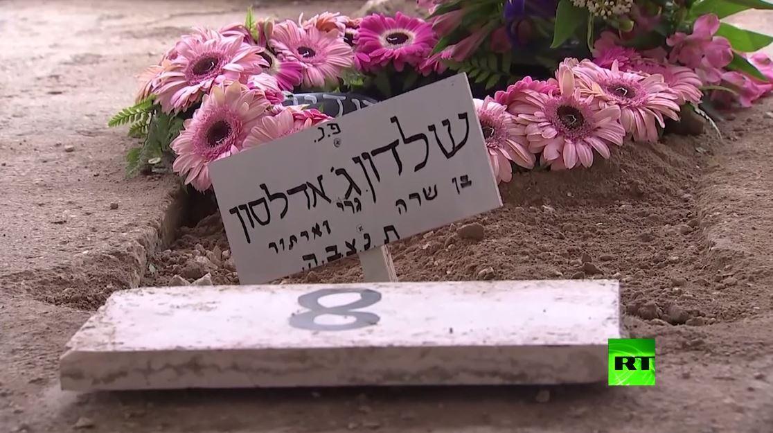بالفيديو.. دفن الملياردير الأمريكي شيلدون أديلسون على جبل الزيتون بالقدس