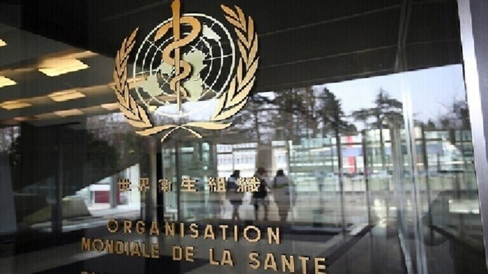 مقر منظمة الصحة العالمية - أرشيف