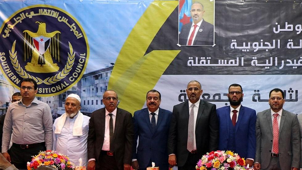 اجتماع لقادة المجلس الانتقالي الجنوبي في اليمن (صورة أرشيفية)